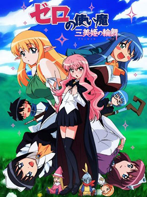 Zero No Tsukaima Ss3 - Rondo Of The Princesses Việt Sub (2008)