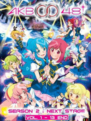 Akb0048 - Second Stage