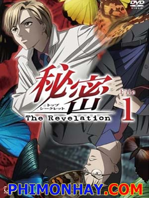 Himitsu - Top Secret The Revelation