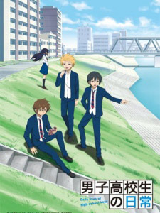 Danshi Koukousei No Nichijou Daily Lives Of High School Boys