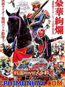 Kamen Rider X Kamen Rider Gaim And Wizard Tenkawakeme No Sengoku Movie Daigassen