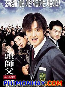 Đại Ca Tôi Đi Học - My Boss My Hero Thuyết Minh (2001)