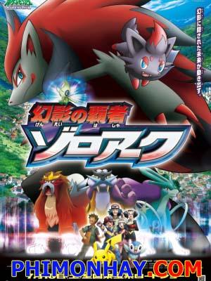Bảo Bối Thần Kì 14 Pokemon Best Wishes.Diễn Viên: Unshô Ishizuka,Rica Matsumoto,Ikue Ootani