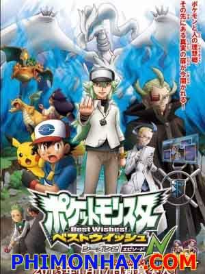 Bảo Bối Thần Kì 16 Pokemon 16.Diễn Viên: Unshô Ishizuka,Rica Matsumoto,Ikue Ootani