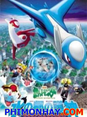 Thần Hộ Mệnh Của Thành Phố Nước Latias Và Latios Pokemon Movie 5.Diễn Viên: Esther Supreeleela,Bie Sukrit Wisedkaew,Charebelle Lanlalin