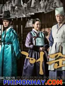 Ngự Y Heo Jun Guam Heo Jun.Diễn Viên: Kim Joo Hyuk,Baek Yoon Shik,Park Jin Hee,Nam Goong Min