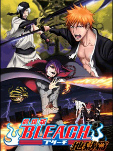 Bleach Movie 4: The Hell Verse Jigoku Hen: The Hell Chapter.Diễn Viên: Liev Schreiber,Emma Stone,Richard Gere