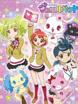 Jewelpet Tinkle Ss2 ジュエルペット てぃんくる.Diễn Viên: Công Chúa Phép Thuật