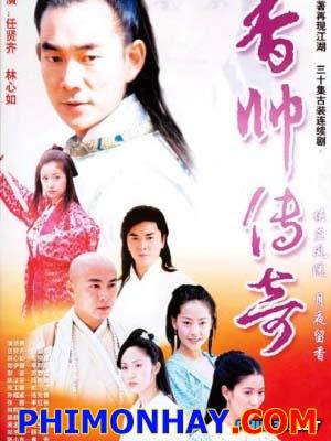 Tân Sở Lưu Hương: Bí Mật Hổ Phách Quan Âm - The New Adventures Of Chor Lau Heung