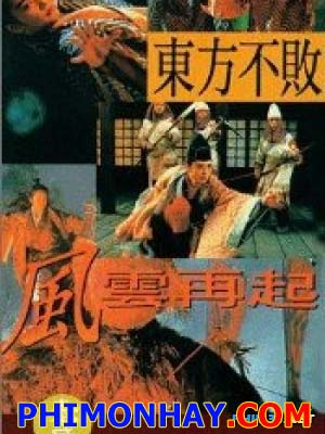 Tiếu Ngạo Giang Hồ 3 - Swordsman 3: The East Is Red Việt Sub (1993)
