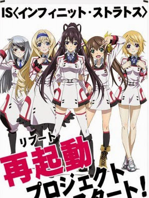 Is: Infinite Stratos 2 World Purge Hen