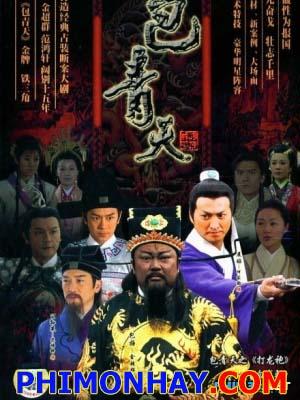 Bao Thanh Thiên: Thông Phán Kiếp - Đả Long Bào: Hoàng Kim Mộng:trát Mỹ Án