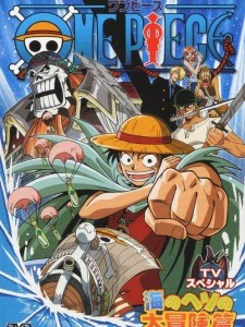 One Piece Special 1: Mùa Thu Của Luffy! Adventure In The Oceans Navel