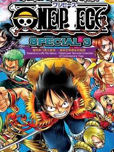 Bảo Vệ! Buổi Biểu Diễn Vĩ Đại Cuối Cùng! One Piece Special 3: Protect! The Last Great Performance