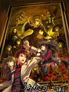 When They Cry 3: Hòn Đảo Bí Ẩn - Umineko No Naku Koro Ni