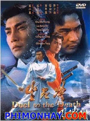 Thanh Vân Kiếm Khách - Duel To The Death