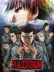 Rainbow: Tồn Tại Nisha Rokubou No Shichinin.Diễn Viên: Gonzo,Tv Asahi,Funimation Entertainment,Wao World,Tap