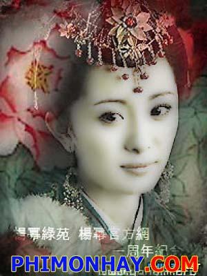 Vương Chiêu Quân Wang Zhao Jun.Diễn Viên: Dương Mịch,Trần Tư Thành,Lưu Đức Khải,Lưu Hiểu Khánh