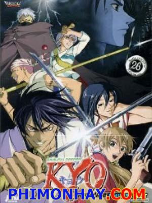 Mắt Quỷ Samurai Deeper Kyo