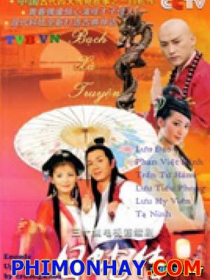 Bạch Xà Truyện Madame White Snake.Diễn Viên: Lưu Đào,Phan Việt Minh,Trần Tử Hàm