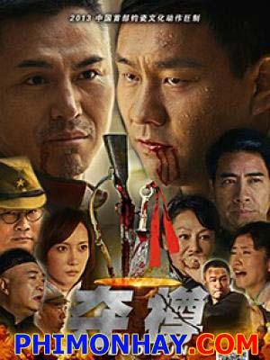 Đẫm Máu Hà Nam Generals Goblet.Diễn Viên: Hongxiang,Weng Jiaming,Wang Ji,Ping,Chunyu Shanshan