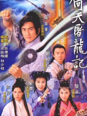 Thanh Kiếm Rồng Dragon Sword.Diễn Viên: Miêu Kiều Vỹ,Lưu Thanh Vân,Tăng Hoa Thiên