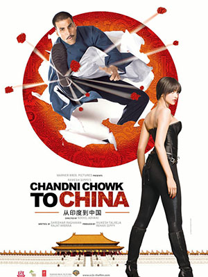 Kung Fu Mỹ Quốc - Chandni Chowk To China