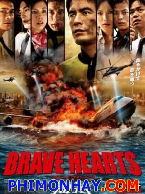 Trái Tim Dũng Cảm - Brave Hearts: Umizaru Việt Sub (2012)