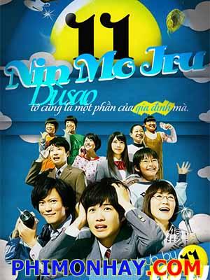 11 Nin Mo Iru! Odd Family 11.Diễn Viên: Unshô Ishizuka,Rica Matsumoto,Ikue Ootani