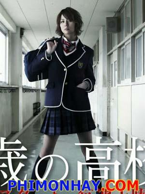 35 Sai No Koukousei - 35歳の高校生