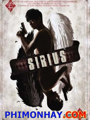 Sirius - Siriwooseu