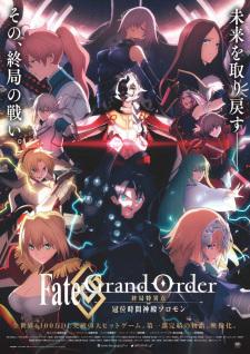 Đối Tác Trung Quốc American Dreams In China.Diễn Viên: Huỳnh Hiểu Minh,Đặng Siêu,Đồng Đại Vĩ