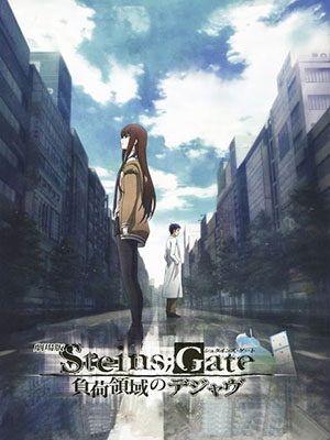 Steins Gate: Gekijouban Steins Fuka Ryouiki No Déjà Vu.Diễn Viên: Frontier Works,Media Factory,Movic,At,X,White Fox,Kadokawa Pictures Japan,Mages