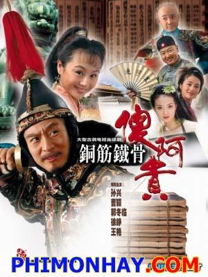 Thiết Tướng Quân Thiet Tuong Quan.Diễn Viên: Tôn Hưng,Trương Thiết Lâm,Tào Dĩnh,Vương Diễm