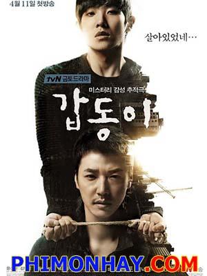 Ký Ức Sát Nhân Memories Of Murder: Gap Dong.Diễn Viên: Yoon Sang Hyuk,Sung Dong Il,Lee Joon,Kim Ji Won