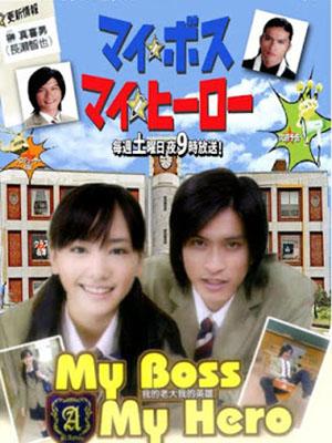 My Boss My Hero Đại Ca Tôi Đi Học.Diễn Viên: Shun Oguri,Kyôsuke Yabe,Meisa Kuroki