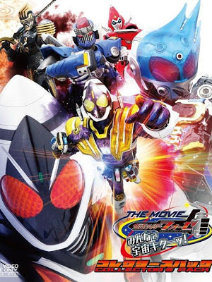 Kamen Rider Fourze Kamen Rider Series 13.Diễn Viên: Tom Hanks,Bill Paxton,Kevin Bacon