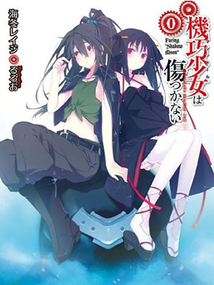 Unbreakable Machine Doll Special - Machine Girl Wa Kizutsukanai Special