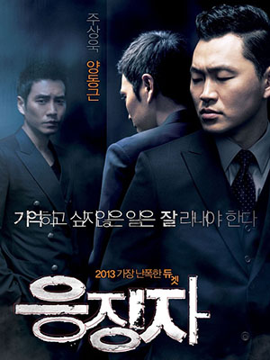Kẻ Trừng Phạt - Days Of Wrath: Punisher Việt Sub (2013)