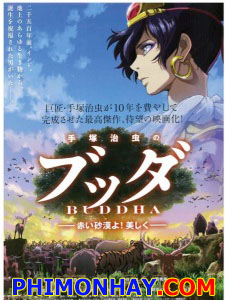 Osamu Tezukas Buddha Movie 1 - The Red Desert! Its Beautiful