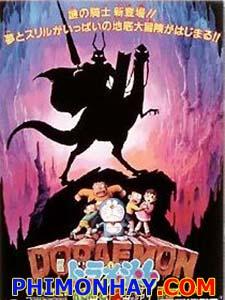 Nobita Và Hiệp Sĩ Rồng - Doraemon: Nobita And The Knights On Dinosaurs Thuyết Minh (1987)
