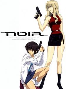 Noir - ノワール, Nowāru