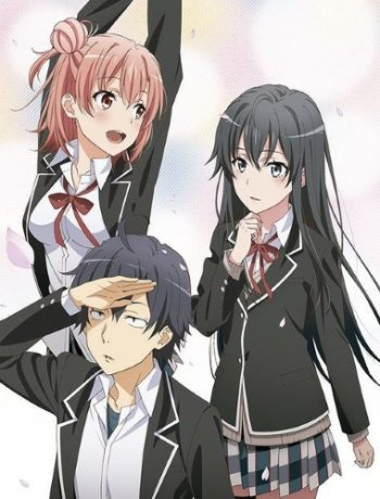 My Teen Romantic Comedy Snafu Ova Yahari Ore No Seishun Love Comedy Wa Machigatteiru. Zoku