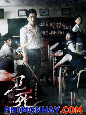 Hồi Chuông Tử Thần Death Bell.Diễn Viên: Lee Bum Soo,Yoon Jung Hee,Nam Gyu Ri,Kim Bum
