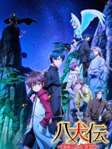 Hakkenden: Touhou Hakken Ibun Ss2 Eight Dogs Of The East 2Nd Season