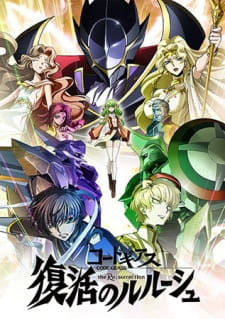 Code Geass: Fukkatsu No Lelouch Lelouch Of The Resurrection.Diễn Viên: Action,Romance,Mecha,Seinen
