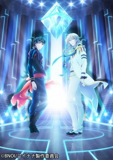 Idolish7: Second Beat! Idolish7 2, Idolish Seven 2.Diễn Viên: Diedrich Bader,Laura Bailey,Dante Basco