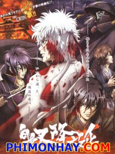 Gintama Ova 2 Jump Anime Tour 2008 Special.Diễn Viên: Ashawn Wayans,Marlon Wayans,Shannon Elizabeth,Regina Hall