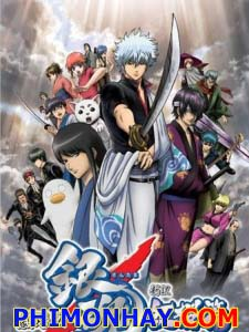 A New Retelling Benizakura Arc: Gintama Movie 1 - Crimson Sakura Chapter New Edition