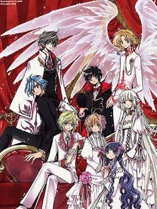 Clamp In Wonderland 2 - Madhouse Studios